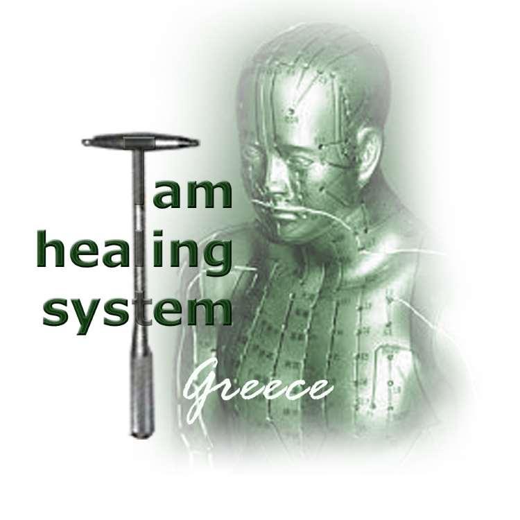 Tam Healing System Logo