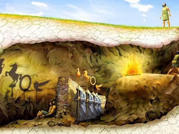 η αλληγορια του σπηλαιου πλατωνας