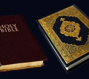 Κοινωνικό πείραμα: Διάβαζαν τη Βίβλο και τους έλεγαν πως είναι το Κοράνι (Βίντεο)
