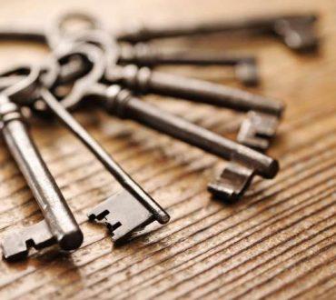 Κλειδί ή κλειδοκράτορας;
