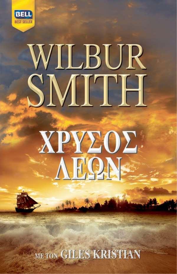 XRYSOS-LEON-Wilbur-Smith