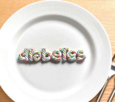 Οδηγός διατροφής για άτομα που πάσχουν από διαβήτη