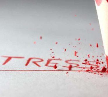 Πώς να κάνετε το άγχος φίλο σας (Βίντεο)
