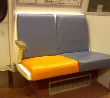 Τεστ: Το άδειο κάθισμα στο μετρό και η ερωτική σας ζωή