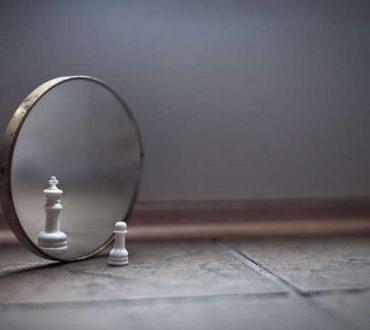 Πώς να ενισχύσετε την αυτοπεποίθησή σας βήμα - βήμα