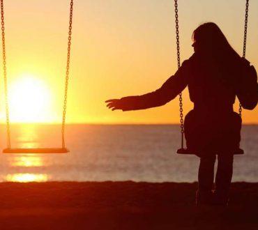 Γιατί οι άνθρωποι φοβούνται την αγάπη;