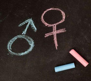 Κλίμακα Κίνσεϊ: Ποιος είναι ο πραγματικός σεξουαλικός σας προσανατολισμός;