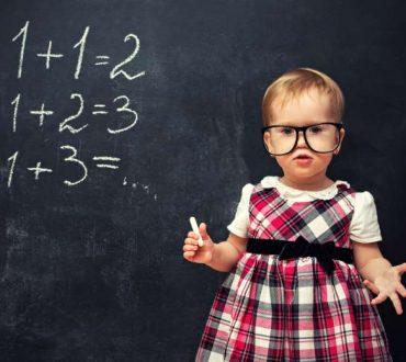 Τι πρέπει να κάνετε για να μεγαλώσετε ένα ευφυές και πετυχημένο παιδί