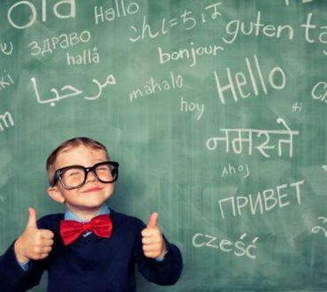Τέσσερις λόγοι για να μάθετε μια νέα γλώσσα