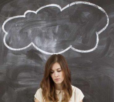 5 σημάδια ότι έχετε χαμηλή αυτοεκτίμηση