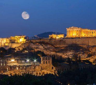 «Αθήνα»: Ένα υπέροχο βίντεο αφιερωμένο στην ομορφιά και την ιστορία της