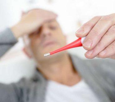 Έχω πυρετό. Πρέπει να επισκεφτώ γιατρό;