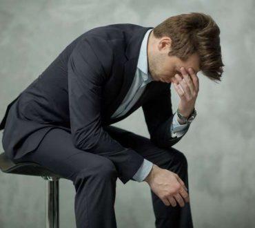 10 είδη πόνου που συνδέονται άμεσα με τα συναισθήματά σας