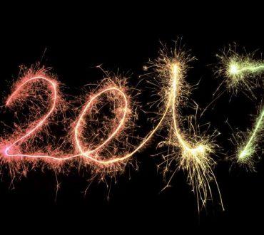 Βρείτε το προσωπικό σας έτος και τι σημαίνει για εσάς το 2017