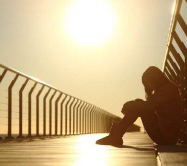 Πριν διαγνώσεις τον εαυτό σου με κατάθλιψη...