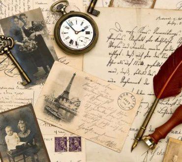 Γράμμα όπως παλιά