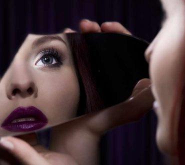 Η κρυφή ιδιότητα του Καθρέφτη