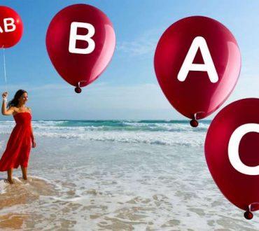 Ομάδα αίματος: Πώς επηρεάζει υγεία και προσωπικότητα