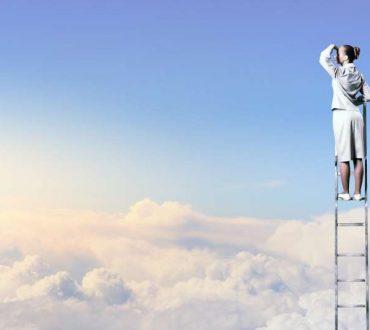 Τεστ: Πόσο πιθανό είναι να πετύχετε τους στόχους σας το 2017;