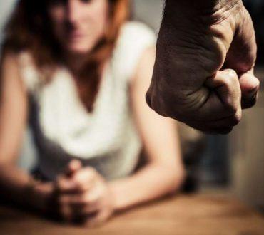 Σωματική και λεκτική βία: Δώσε ένα τέλος!