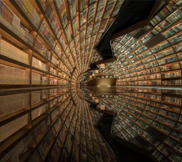 Το πιο φουτουριστικό βιβλιοπωλείο βρίσκεται στην Κίνα και μιμείται τη ροή του νερού!