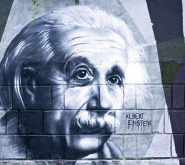 Το κακό με τον Αϊνστάιν…