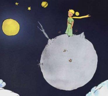 Κατεβάστε δωρεάν 5 αριστουργήματα της ελληνικής και ξένης παιδικής λογοτεχνίας