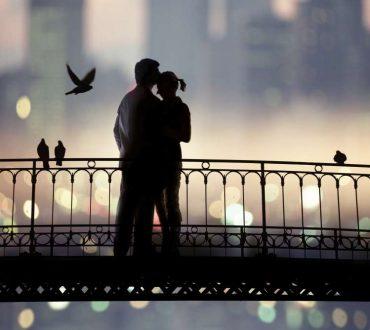 Ο έρωτας είναι ενέργεια