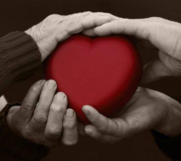 Η καρδιά δεν έχει ούτε συμφέρον, ούτε κριτήρια. Απλά αγαπά!