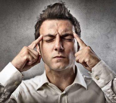 Πόσο καλά γνωρίζετε τον εγκέφαλό σας;