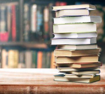 Κουίζ βιβλίου: Απαντήστε σωστά και κερδίστε εκπτώσεις στα αγαπημένα σας βιβλία