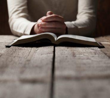 Τι είναι η «διάκριση» και πώς μπορούμε να την προσεγγίσουμε;