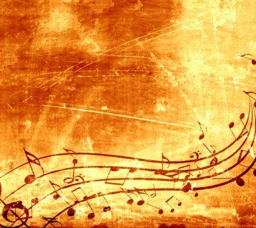 Αλγόριθμος μετατρέπει το όνομά σας σε μουσική μελωδία!