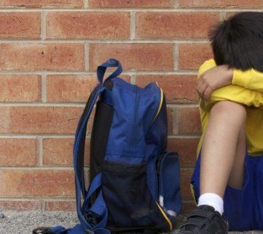 Ποιος Φοβάται στο Σχολείο...