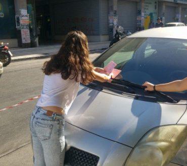 Πρωτοποριακή δράση από μαθητές των Χανίων, «μοιράζοντας» κλήσεις σε ασυνείδητους οδηγούς!