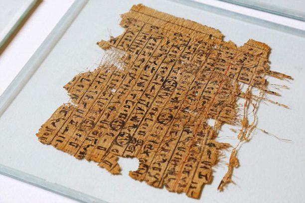 https://enallaktikidrasi.com/2017/09/neos-papiros-rixnei-fos-mistirio-kataskeuis-pyramidon-gkizas/