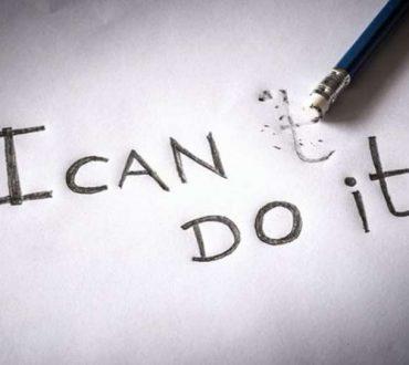 Jim Rohn: Πώς να ενθαρρύνετε τον εαυτό σας