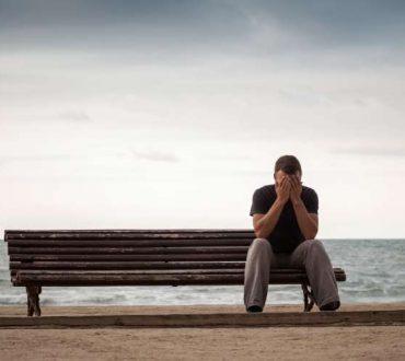 Κατανοώντας την κατάθλιψη: Οι 3 βασικοί της τύποι