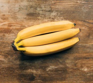 10 «κρυφές» ιδιότητες της μπανάνας που ίσως δεν γνωρίζετε
