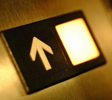 Το ασανσέρ