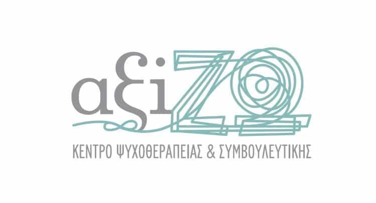 https://enallaktikidrasi.com/2017/12/peite-aksizo-eafto-sas-prohoriste-zoi/