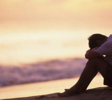 Αδικία: Τι κάνουμε για να ξεπεράσουμε τα αρνητικά συναισθήματα;