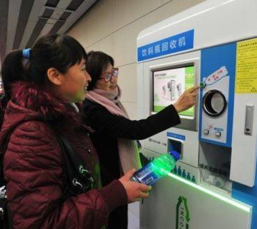 Κίνα: Αγοράζουν εισιτήρια για το μετρό πληρώνοντας με… πλαστικά μπουκάλια