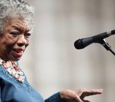 Maya Angelou: «Όποτε αποφασίζω κάτι με ανοιχτή καρδιά, συνήθως παίρνω τη σωστή απόφαση»
