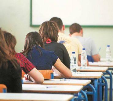 Απλά βήματα για την επιτυχία στις εξετάσεις