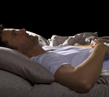 Αϋπνία: Αιτίες και τρόποι αντιμετώπισης