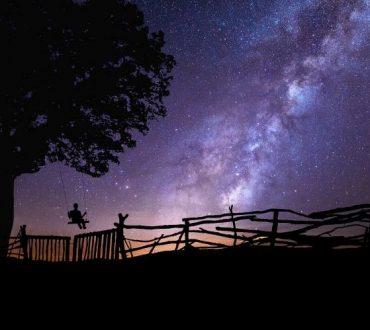 O Ουρανός στον Ταύρο: μια μυθολογική προσέγγιση