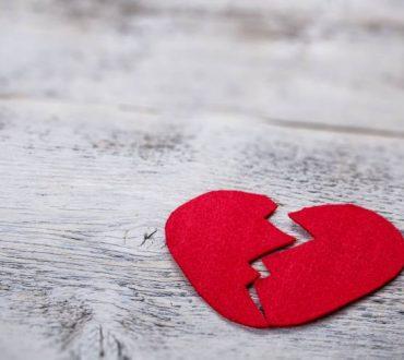 Πώς να γιατρέψετε μια πληγωμένη καρδιά (βίντεο)