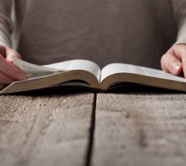 8 αποδεδειγμένοι τρόποι να μελετήσετε πιο αποτελεσματικά