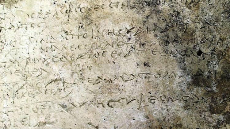 Αρχαιολόγοι βρήκαν πήλινη πλάκα με χαραγμένους 13 στίχους της Οδύσσειας